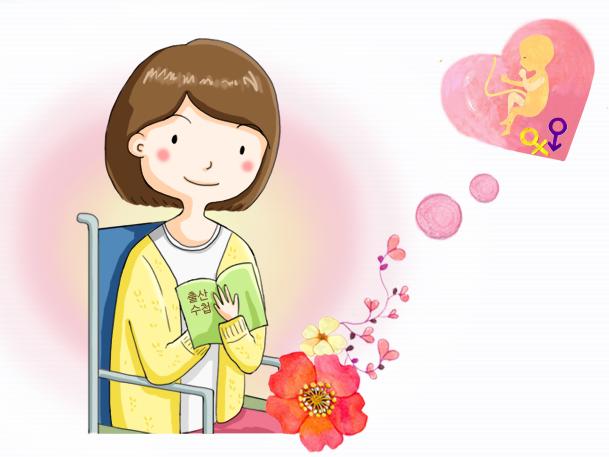 여성이 의자에 앉아 출산수첩에 기록을 하고 있다.