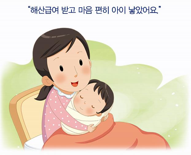 엄마가 갓난아기를 안고 미소짓고 있다