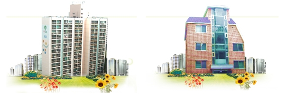 이사갈 집으로서 아파트와 단독주택의 그림