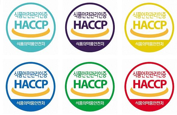 '식품안전관리인증 HACCP'라고 쓰여져있는 하늘색 원모양의 기본인증표시, 그 외 보라색, 노란색, 파란색, 초록색, 빨간색으로 색상변경이 가능한 다양한 해썹(HACCP) 인증표시