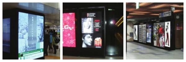 디지털광고물 사진