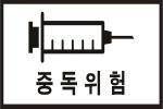 전자담배 경고그림