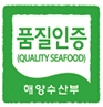 해양수산부의 초록색 품질인증 표시