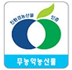 무농약농산물 인증표시(구)