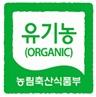 농림축산식품부의 초록색 유기농 인증표시