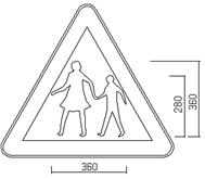 어린이 보호 표지