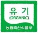 농림축산식품부의 유기가공식품 인증표시