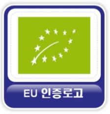 EU의 인증로고