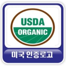 미국의 인증 로고