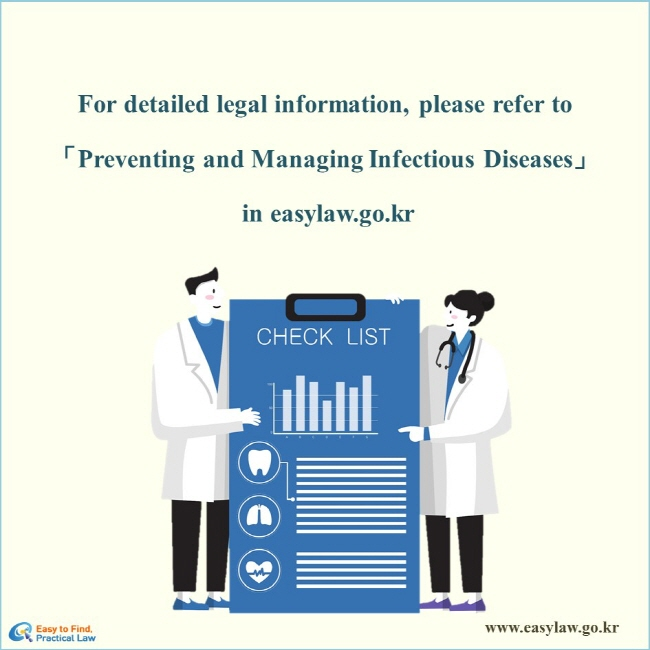 For detailed legal information, please refer to 「Preventing and Managing Infectious Diseases」 in easylaw.go.kr