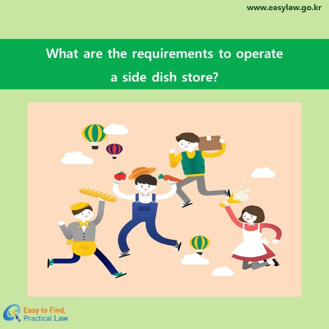 What are the requirements to operate a side dish store?