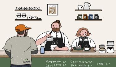 커피전문점을 창업하려고 하는데, 무엇을  어떻게 해야 할지 모르겠어요.