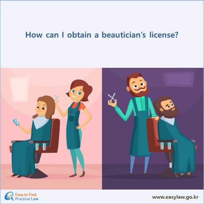 How can I obtain a beautician's license?