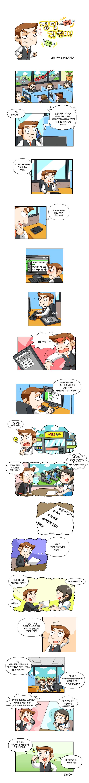 <제5화> 정말 귀찮아!