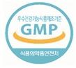 우수건강기능식품제조기준, GMP 글자가 적혀있는 식품의약품안전처의 하늘색 원모양 인증마크
